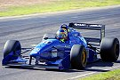 Formel 4000 by Holden